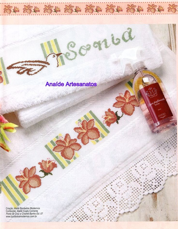 Hibiscos toalhas - 2/2