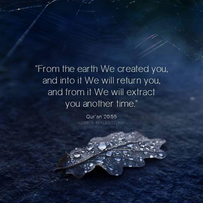 Quranic Verse.