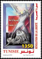 Subject  Immortalizing the People's Revolution : Freedom Revolution  Number  1895  Size  37 x 52 mm  Issue Date  25/03/2011  Number issued  500 000  Serie  commemorative  Printing process  offset  Value  1350 millimes  Drawing  Abdelmajid AYED