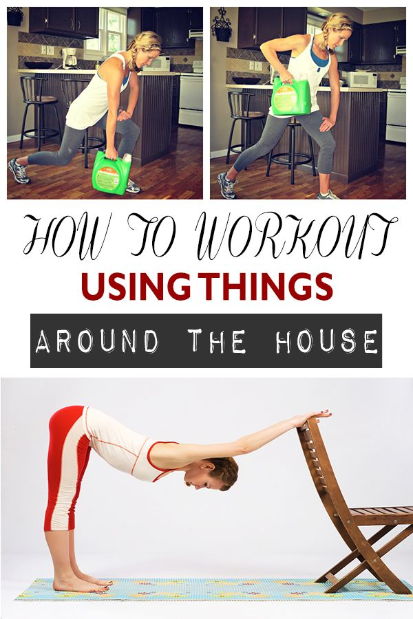 See how to transform your household items into gym workout equipment!