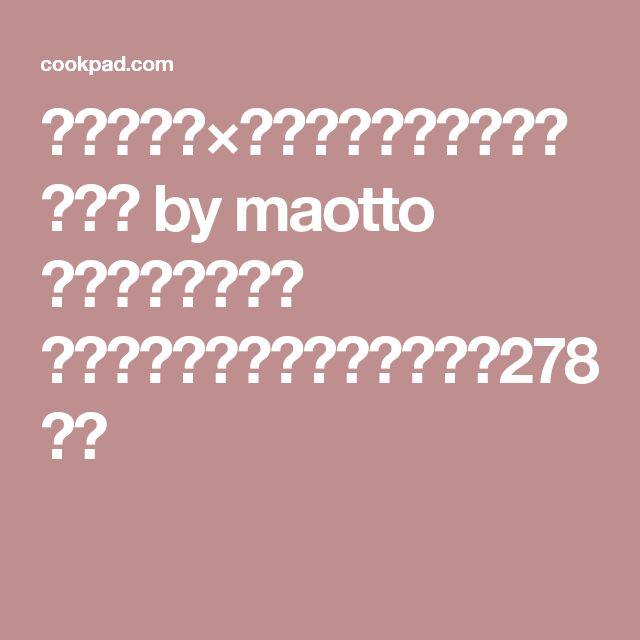 冷凍うどん×バター醤油で簡単節約ランチ by maotto 【クックパッド】 簡単おいしいみんなのレシピが278万品