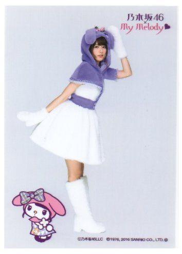Amazon | AKB48 乃木坂46 橋本奈々未 生写真 マイメロ 公式グッズ | アイドル・芸能人グッズ 通販