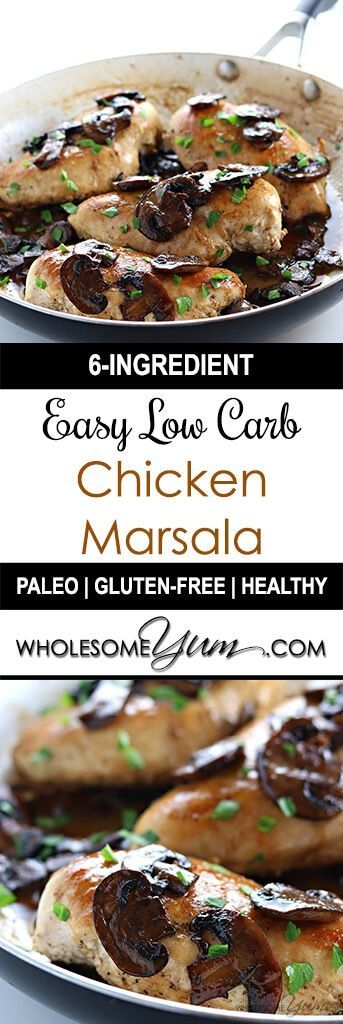6-Ingredient Easy Low Carb Chicken Marsala (Paleo, Gluten-free) - This easy, one-pan low carb chicken marsala recipe is gluten-free, paleo, whole 30, and made with just six ingredients in a skillet.