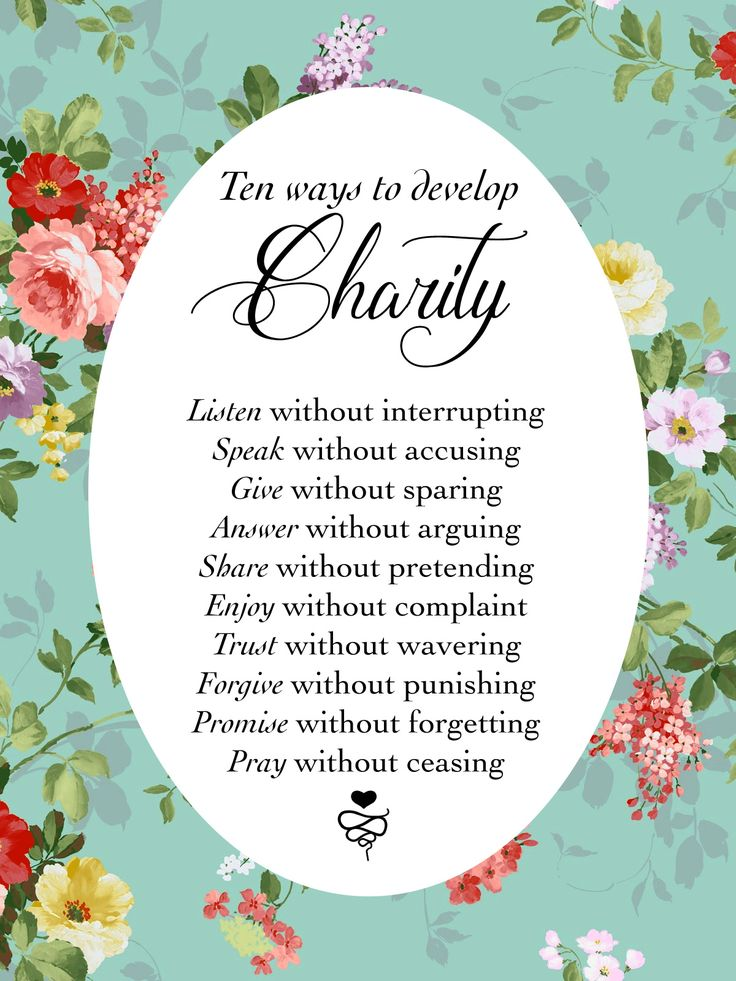 Christ-like Service - Pure Love of God - Charity - LDS Young Women Lesson - Come, Follow Me - Ten ways to Develop Charity - Listen, Speak, Give, Answer, Share, Enjoy, Trust, Forgive, Promise, Pray
