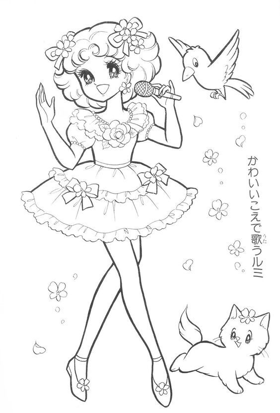 AnimeManga Coloring Page Anime