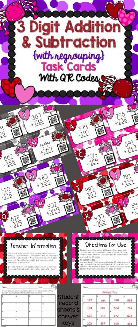 "400 Follower Freebie! Give your students a fun way to practice triple digit subtraction AND addition (with regrouping) with these ""love""ly spider task cards. These fun task cards feature QR codes that students can scan to check their answers. Set up these addition and subtraction task cards as an engaging math center or station. 2.NBT.B.5 3 digit addition, 3 digit subtraction, task cards, regrouping, valentine's day, task cards, QR codes, math centers, 2nd grade, free"
