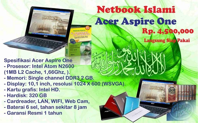Acer Aspire One Islamic Netbook