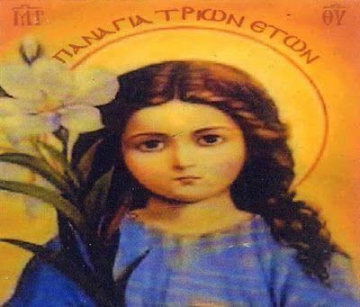 Περιβόλι της Παναγιάς: Η μοναδική εικόνα της Παναγίας που την δείχνει τρι...