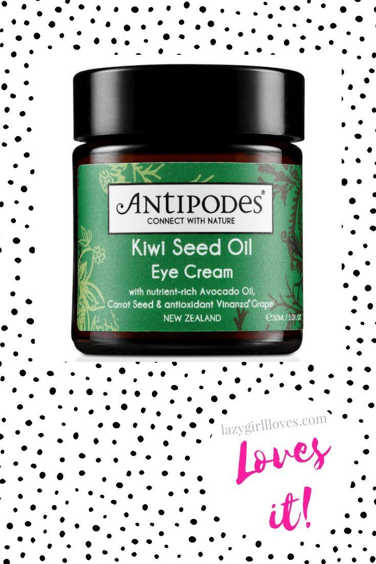 Best eye cream Skincare is the foundations to all great things