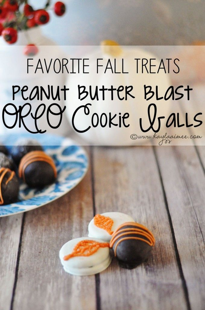 Quick and Easy Fall Party Food! Peanut Butter Oreo Cookie Ball Recipe  #OREOCookieBalls #shop