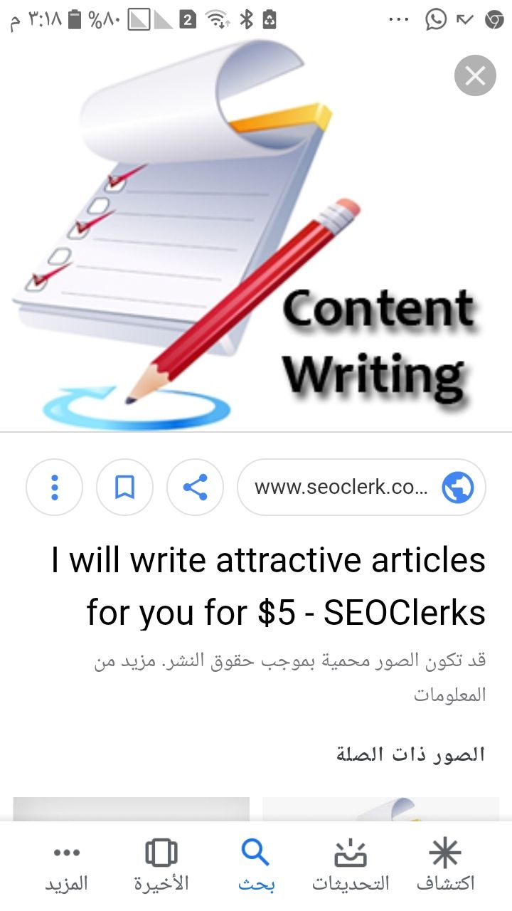 Web Contant Writer Freelanser Online Arabic Search For Job Content Writing Online Jobs Job Search