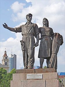 Socialist realism - Wikipedia, the free encyclopedia
