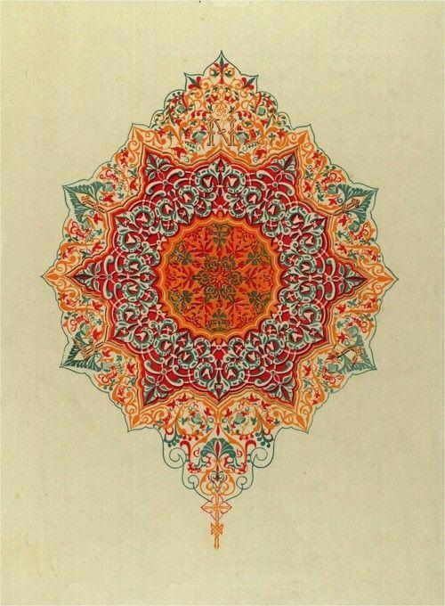 Mandala Natural Color Pattern | Sacred Geometry | Neutral Mood Scheme | Kaleidoscope | Indian Art Print