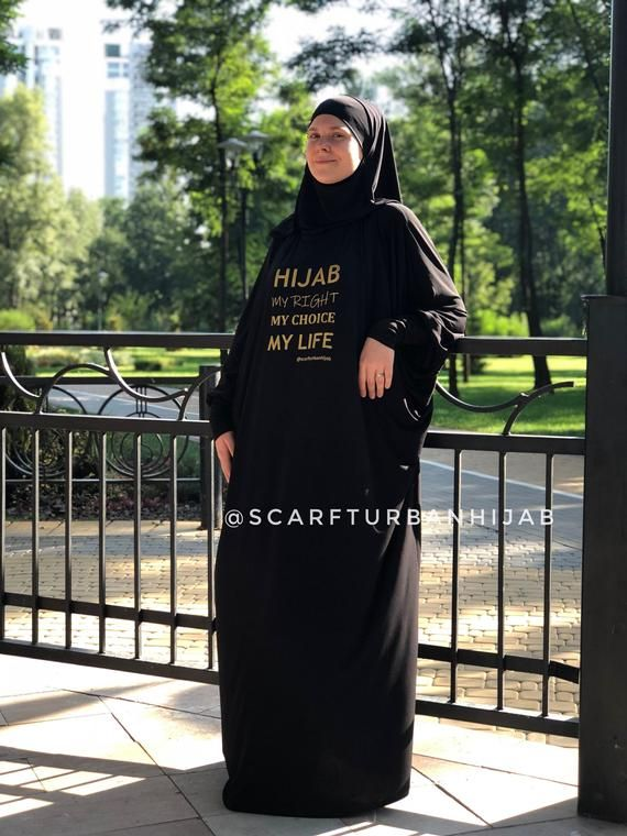 Black Muslim Dress Farasha Caftan Khimar Dress Niqab Burqa Etsy Muslim Dress Hijab How To Wear
