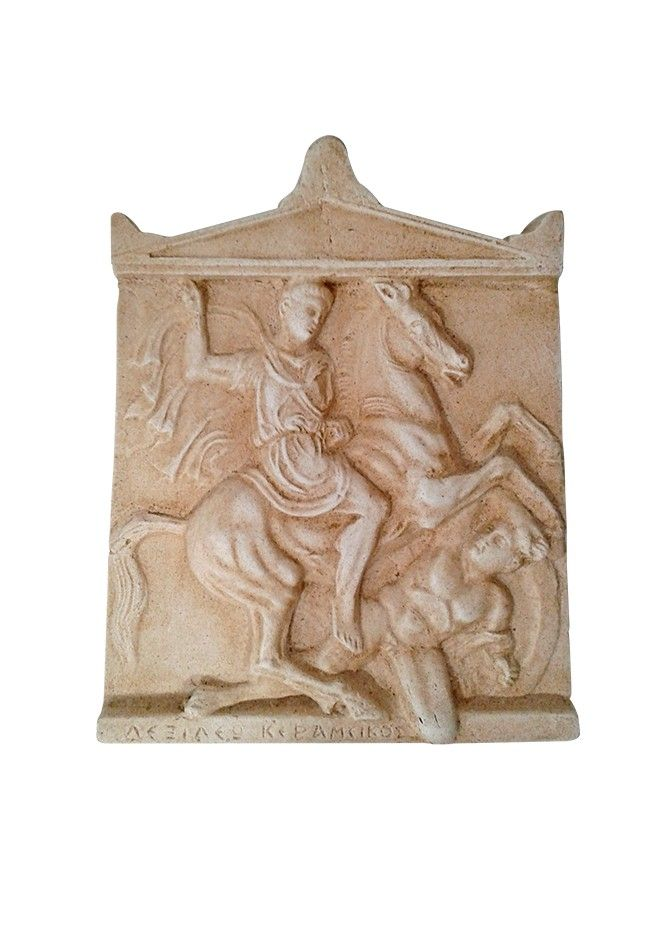 Στήλη του Δεξίλεω   Grave Stele of Dexileos