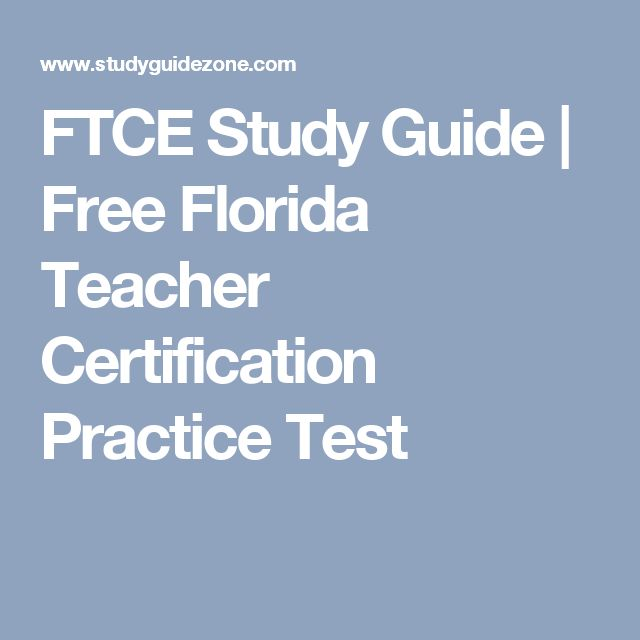 FTCE Study Guide | Free Florida Teacher Certification Practice Test