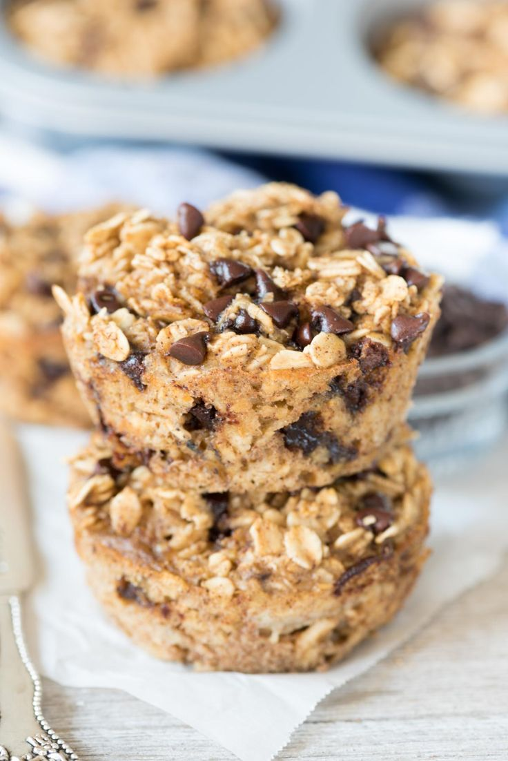Chocolate Chip Baked Oatmeal Muffins - this EASY breakfast recipe is great for on the go! It's a healthier muffin that tastes like a chocolate chip dessert!