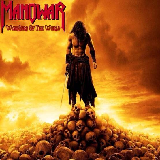 17 Best Images About Manowar On Pinterest