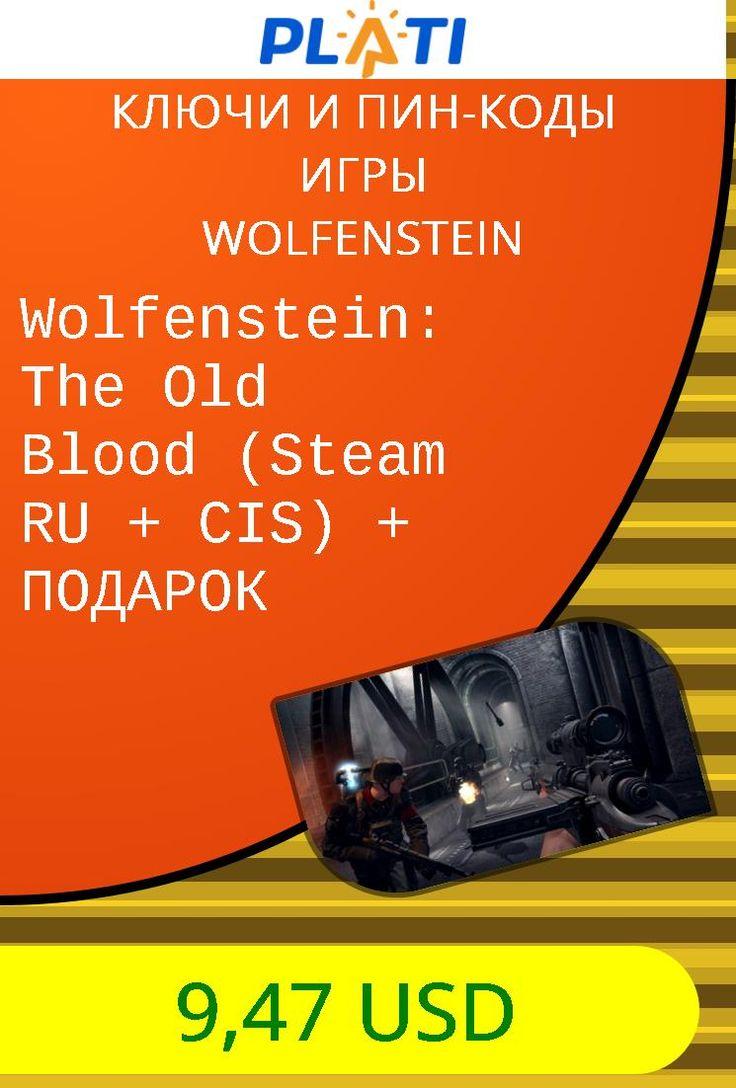 Wolfenstein: The Old Blood (Steam RU   CIS)   ПОДАРОК Ключи и пин-коды Игры Wolfenstein