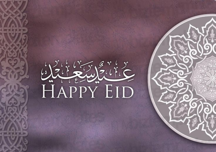 http://eidgreetingscards.xyz/best-eid-mubarak-greeting-cards-images-free-download.html Eid is Holy festival of Muslims. Heree you will get all Best Eid mubarak Greeting Cards Images Free Download and send on FB and whatsapp. #Eidcards #Eid