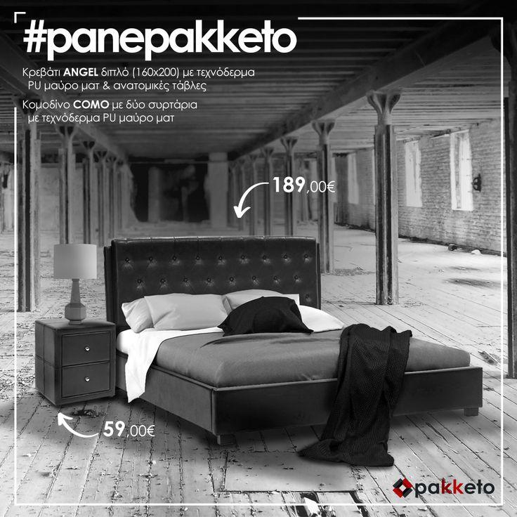 #panePakketo για την πιο trendy κρεβατοκάμαρα! Κομοδίνο Como και διπλό κρεβάτι Angel, και τα δύο με τεχνόδερμα PU σε μοναδική τιμή #pakketo !  Απόκτησέ τα τώρα εδώ http://bit.ly/pakketo_Komodino_Como και εδώ http://bit.ly/pakketo_KrevatiAngel