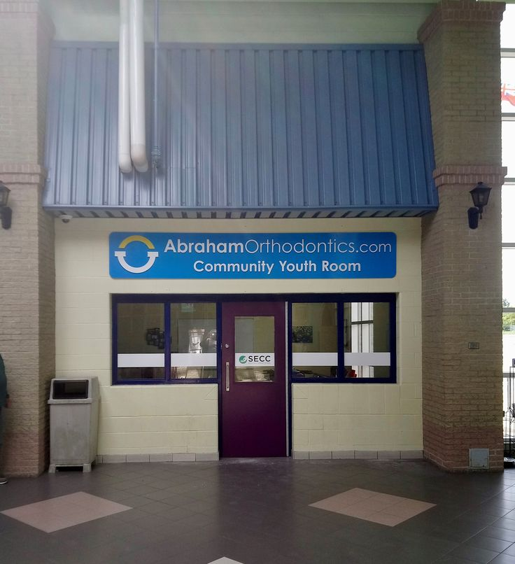 Dr. Maxwell Abraham of Abraham Orthodontics sponsors the SECC with their Community Youth Room in the Leamington Kinsmen Recreation Complex.