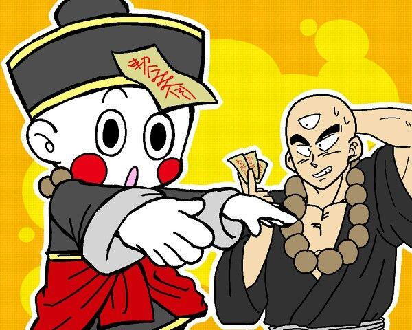 Jiangsh Chiaotzu Tien Dragon Ball Z Dragon Ball Art Dragon Ball