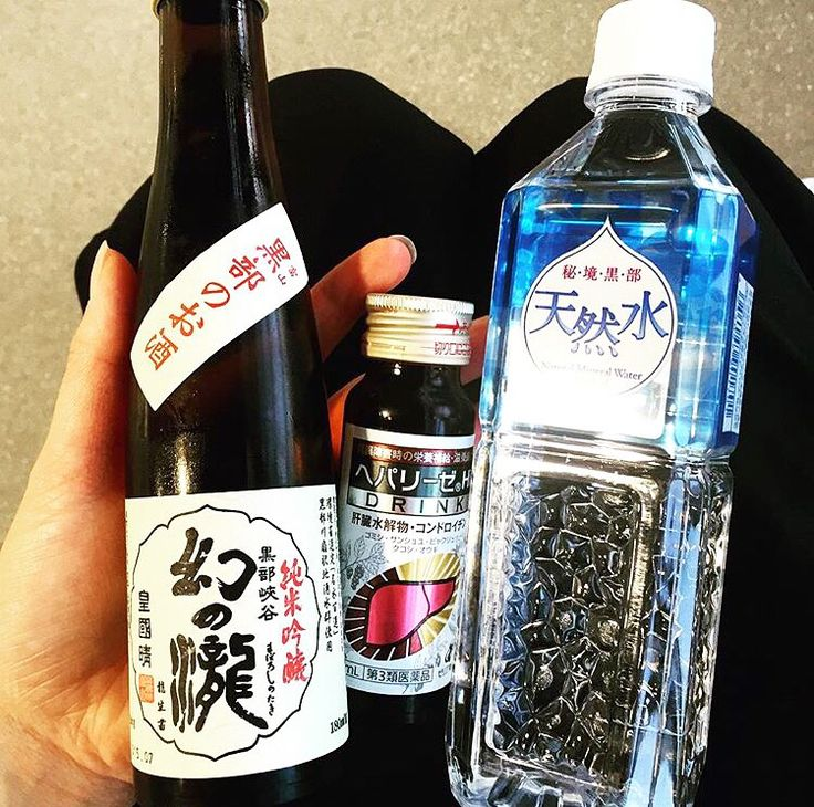 Bevy me up Japan! 💛💛💛💛