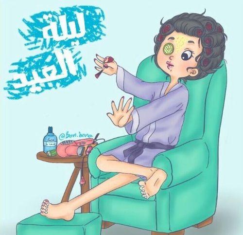 art, eid mubarak, and arabic words image