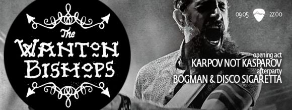 The Wanton Bishops si Karpov Not Kasparov live in Club Control