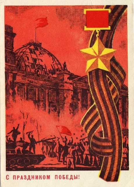 Э.Брагинский, 1967