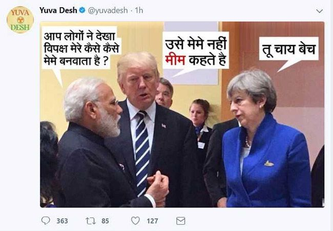 Youth Congress Mocks PM With 'Chai-Wala' Meme BJP Asks If Rahul Gandhi Approves - NDTV #757Live