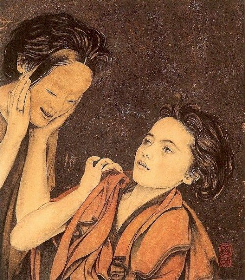 Walter Sauer (1889 – 1927, Belgian) - Masque japonais