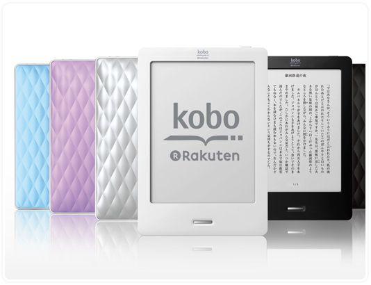 kobo-chan