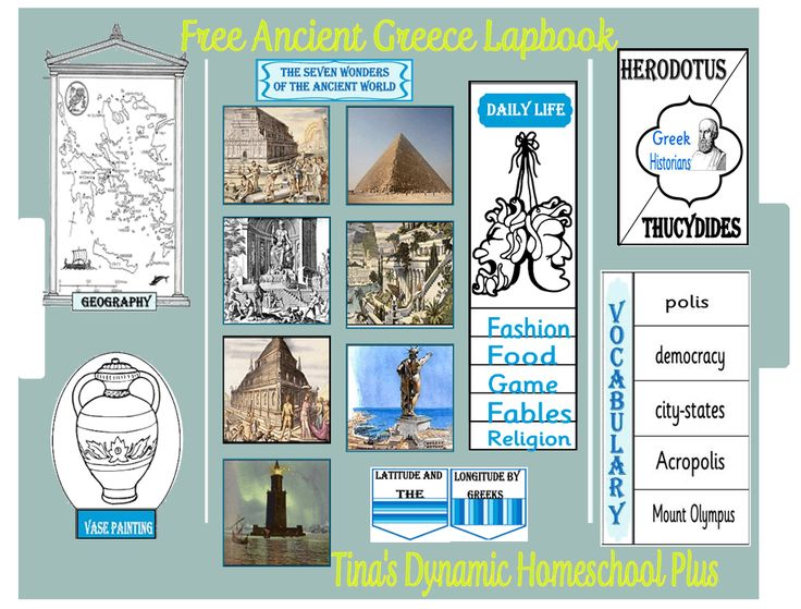 Ancient Greece - Lapbook & Notebook by Tina's Dynamic Homeschool - great for older kids