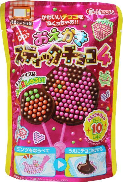 DIY Oekaki Stick Chocolate Candy Kit