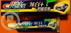 Отбеливающая зубная паста CREST - ЗЕЛЕНЫЙ ЧАЙ + ЛИМОН - 120 ml. Китай