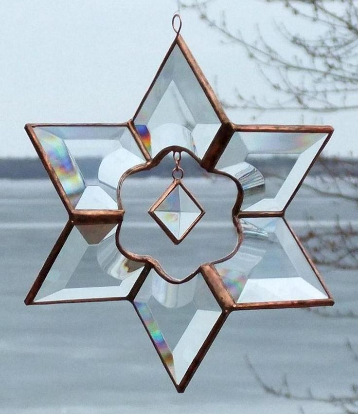 Clear and Copper Beveled Glass Star Sundrop Suncatcher - Sculptural, Three Dimension Ornament    Original and unique, this beveled glass star sundrop suncatcher was designed and created by me as part of SNL Creations Star, Snowflake, and Sundrop Collections.    Made with beveled glass and constructed in a 3-dimensional fashion, the effects of these multifaceted designs are similar to that of crystal. Free hang them so as to allow a breath of air to twirl them around, showing off their real…