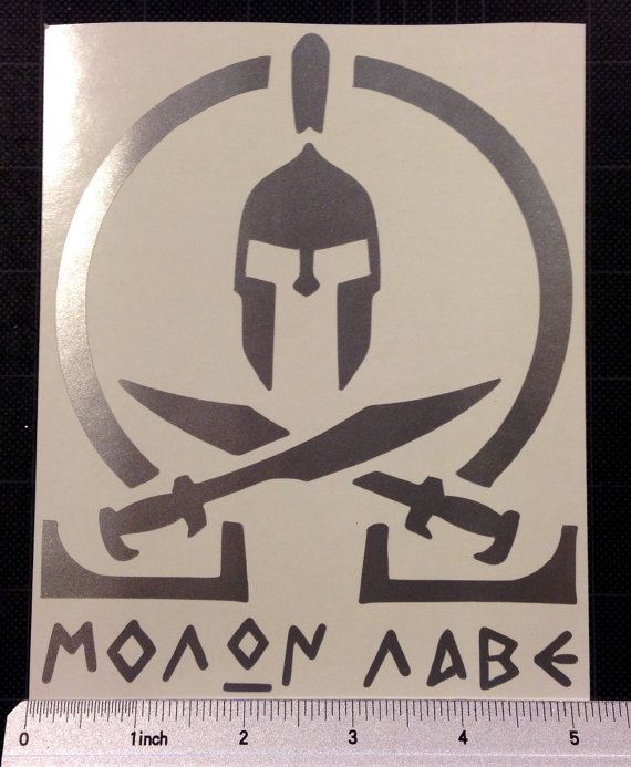 Molon Labe Vinyl Decal Sticker Come and Take by ZsquareDesigns