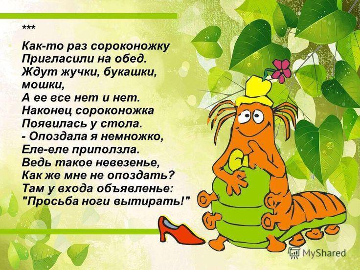 РАЗВИВАЮЩИЕ ЗАНЯТИЯ, ИГРЫ, ПОДЕЛКИ ДЛЯ ДЕТЕЙ | ВКонтакте