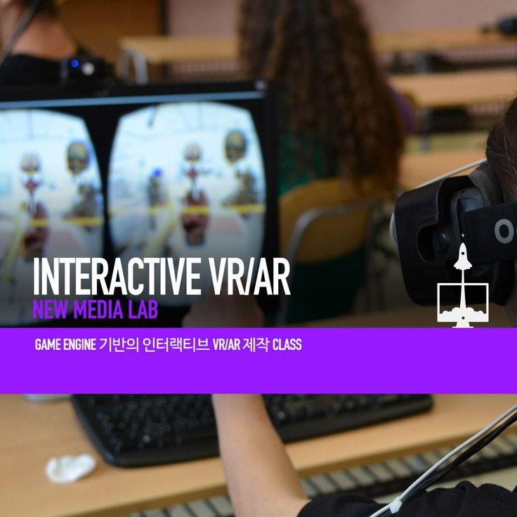 INTERACTIVE VR/AR CLASS