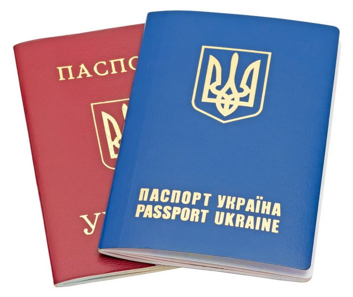 obtaining refugee status in Ukraine, immigration to Ukraine, stateless in Ukraine, procedure and legislation
