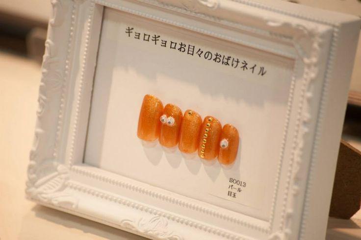 酒井景都さんデザインのハロウィンネイル(Pinterest JapanのFacebookページより)