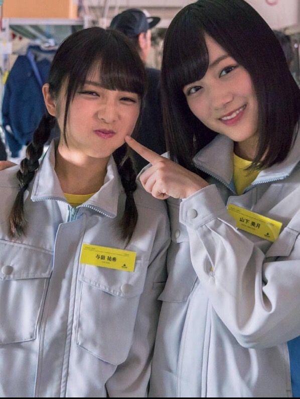 与田祐希ちゃん × 山下美月ちゃん マウス mouse【2019】