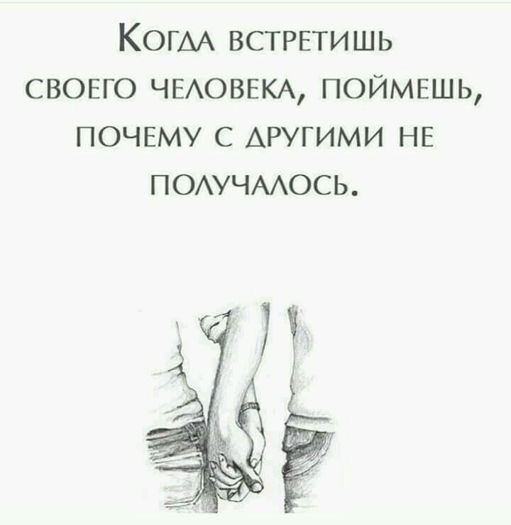 Pin By Sergej E On Yumor Kartinki Wise Quotes Meaningful Words Words