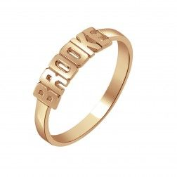 Alison and Ivy Name Ring. $110.50