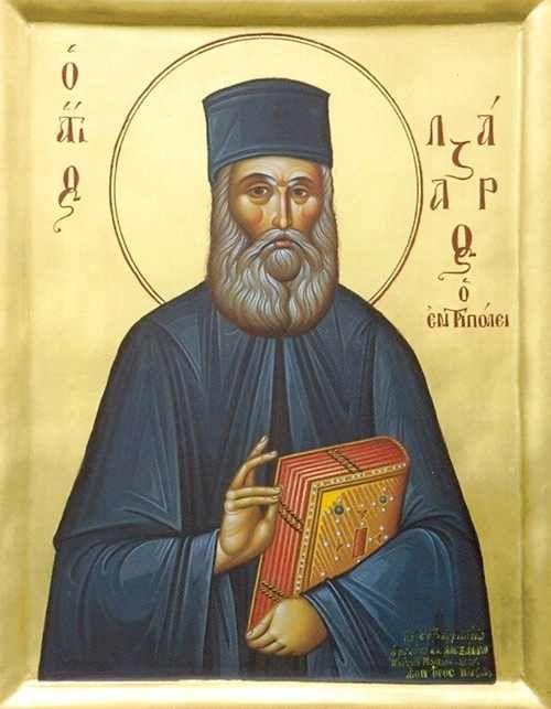 Η πρώτη γραπτή αναφορά που έχομεν για το μαρτύριο του Αγίου νεοϊερομάρτυρος Λαζάρου, είναι αυτή του υπ. αρίθμ 797 κώδικα της Ι. Μ. Μονής Βατοπαιδίου που διασώζει την ακολουθία και το συναξάριο του Αγίου. Είναι γνωστό σε όλους μας πως…