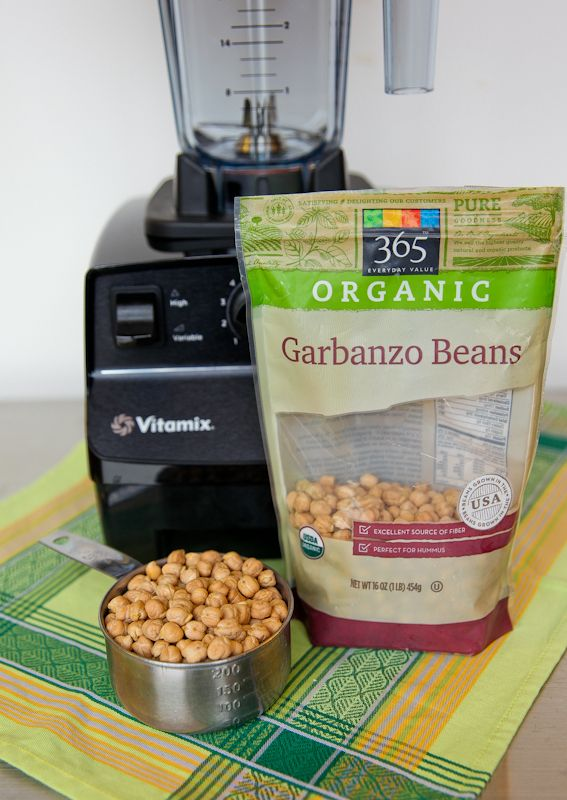 Make your own Garbanzo Bean Flour:  Place 1 cup of dried garbanzo beans into blender and secure lid. Grind to desired degree of fineness, about 2 minutes.