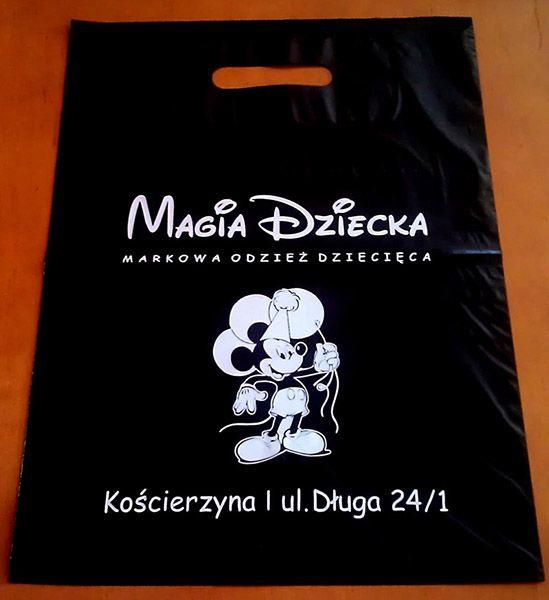 Torby reklamowe z nadrukiem   reklamówki dla sklepu z obuwiem dziecięcym od MK-Pak #obuwie #dziecięce #MK-Pak #torby #reklamowe #znadrukiem  #nadruk #reklama http://www.mk-pak.pl/cennik1.html