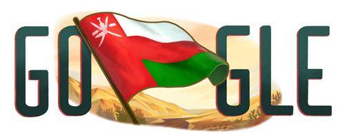 Oman National Day 2015